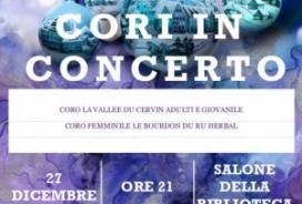 2019/12/27 CORI IN CONCERTO