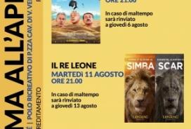 2020/08/11 PROIEZIONI CINEMATOGRAFICHE